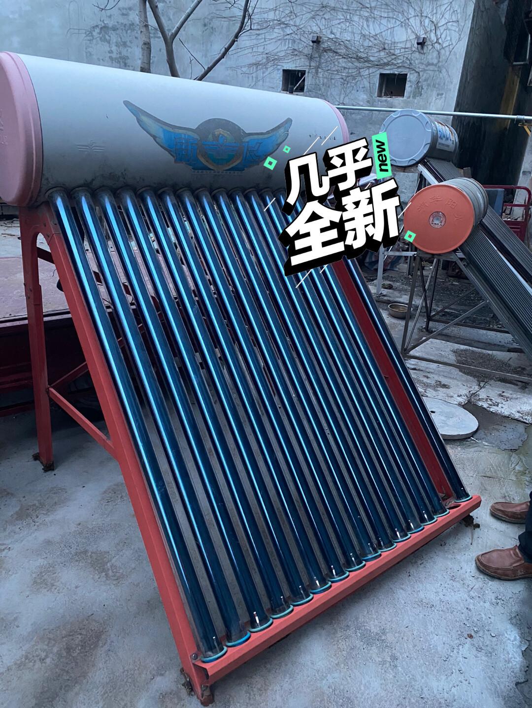 家里改造闲置5台太阳能热水器,每台500元,不议价仅供,本地