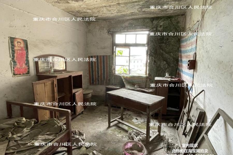 重庆市合川区盐井镇太平缸街101号1幢3-2房屋以及室内家具