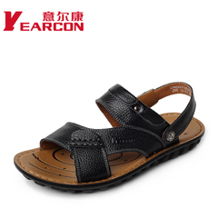 Kang Liang casual shoes, authentic men's summer fashion trend of open toe leather Korean beach shoes