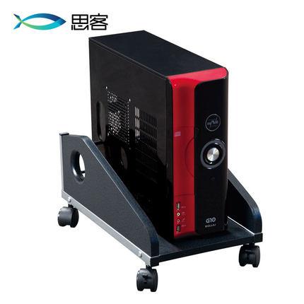 思客 电脑主机架 移动机箱托架 SOHO出口家具 无味环保送工具特价