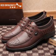 Red Dragonfly leather men's shoes new authentic Korean leisure fashion men's shoes is comfort wear leather shoes