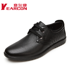Erkang authentic men's shoes new in spring and summer leisure punch laced cutout shoes, cool shoes specials