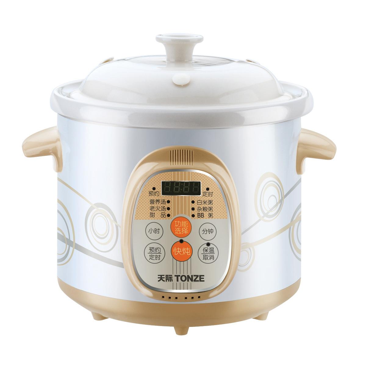 Tonze/天际 DGD20-20AWD 电炖锅好不好,怎么样,值得买吗