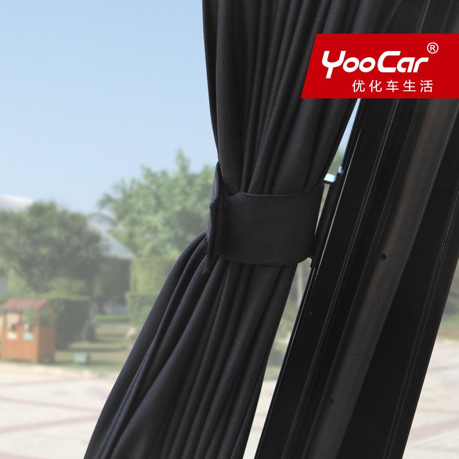 汽车窗帘侧窗遮阳帘防晒遮阳挡伸缩滑杆车用隐私窗帘轨道式布艺窗