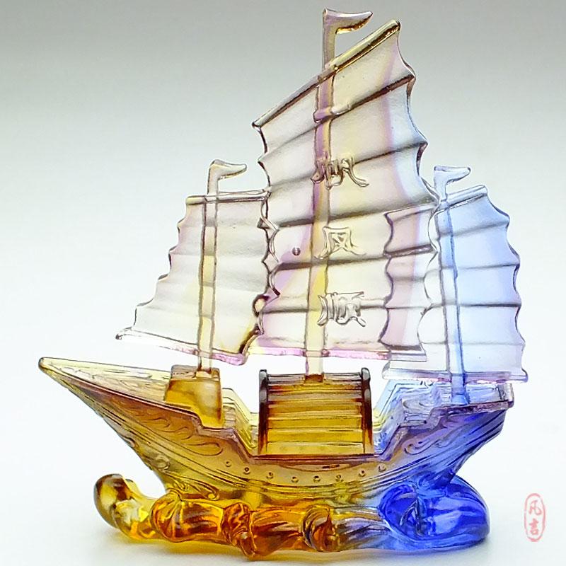 琉璃一帆风顺帆船摆件创意小摆设水晶船工艺品家庭装饰客厅艺术品