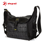 Dapai Korean edition the new 2015 summer shoulder bag bag bag fashion men and women large Crossbody bag