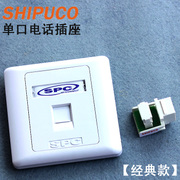 SHIPUCO module socket RJ11 telephone socket type 86 telephone line panel + module Kit