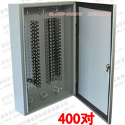 Send bracket 400 200 lines of the telephone wiring box wiring box call weak wiring box wiring box