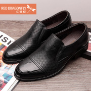 Red Dragonfly summer genuine leather new business casual set foot hollow perforated breathable men''s shoes