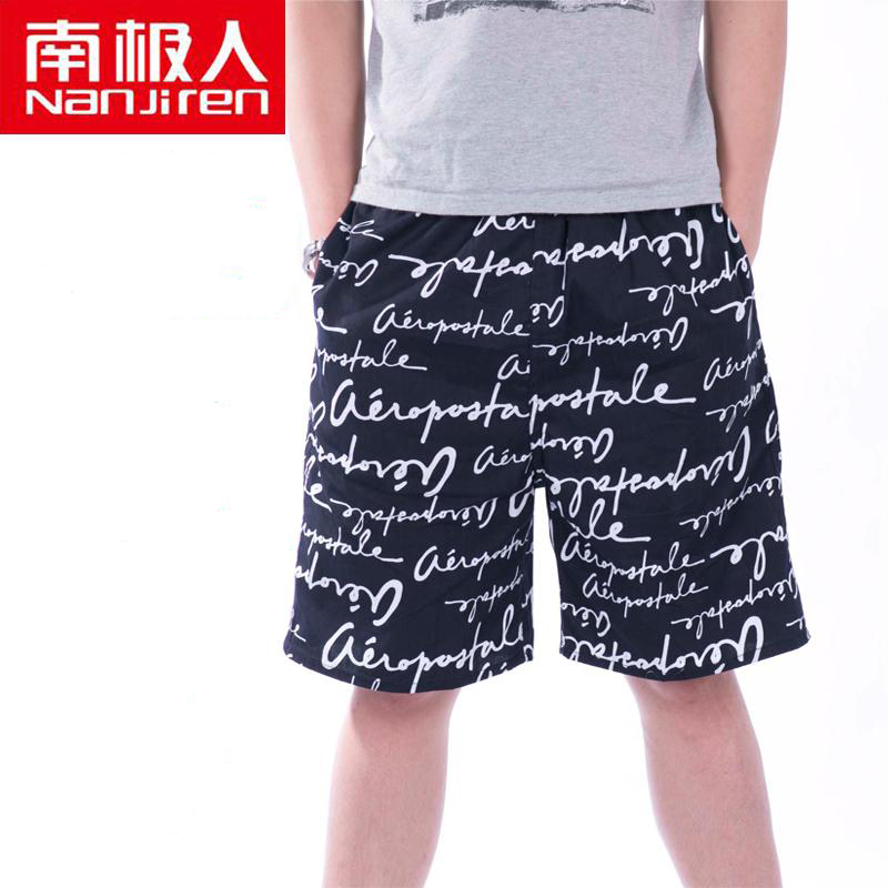 南极人全棉睡裤男短裤宽松夏季薄款全棉家居短裤男沙滩裤五分中裤