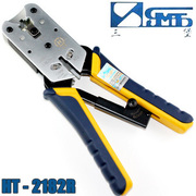 Fort Valley three network HT-L2182R professional network crimping cable clamp pliers