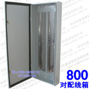 With stand 800 phone Telecom audio wiring box wiring box box battery cases indoor telephone wiring boxes
