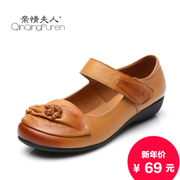 2015 fall round-headed old shoe leather soft casual shoes asakuchi mother sweet wedges shoes non-slip