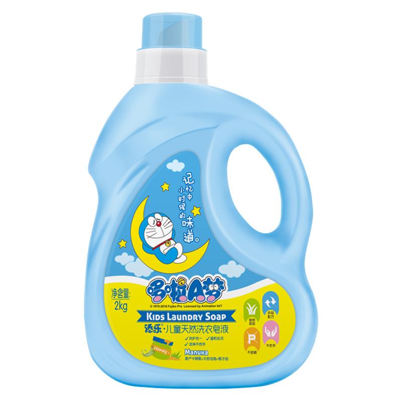 添乐婴儿洗衣液安全吗,靠谱吗