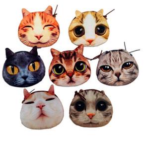 新款喵星人钱包猫咪硬币小包包一件代发猫头钱包女款厂家直销批发