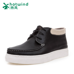 Hot British High retro shoes men's shoes casual shoes men's shoes at the end of round head tide 71W5742