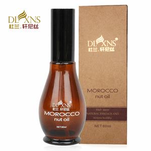 摩洛哥护发精油男女士免洗护发素卷发修护防毛躁滋润柔顺头发精油