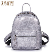 Flight bag 2015 new handbags and summer tides crocodile pattern Korean shoulder bags mini backpack