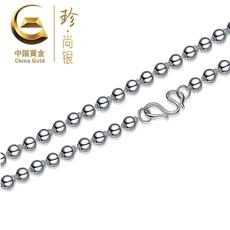 珍尚银990足银男士圆珠佛珠项链时尚转运珠银饰霸气锁骨链潮