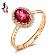Family in the East China Sea 18K gold tourmaline ring of colored gemstone fashion jewelry Crystal ring girls and a photo