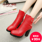 Kang Jiao fall shoes short boots thick boots with side zipper head Martin tide girls boots UK wind platform high heel