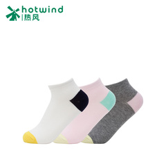 Hot new colour matching low winter warm ladies short socks and comfortable socks stockings girls 83H04503