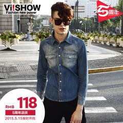 Viishow men's long sleeve shirt spring new style slim fit shirt long sleeve washed denim shirts men's shirts