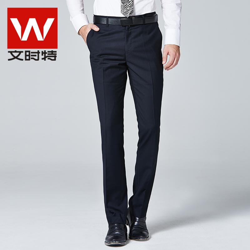 文时特商务男装西裤 男士修身直筒裤藏蓝色西裤