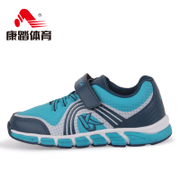 Sports tap shoes for winter new skid shoes children shoes in light and soft bottom youth sneakers