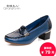 New 2015 fall fashion with the middle-aged mother shoe leather of the shoes with quality work shoes leather shoes
