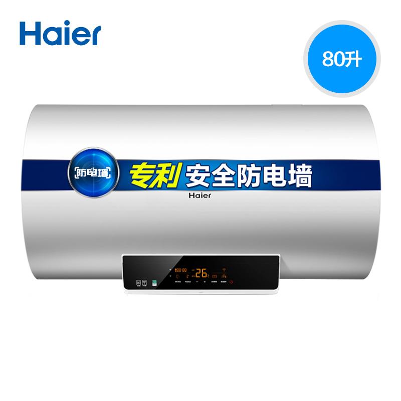 Haier/海尔 EC8002-D6电热水器加热快吗,安全性如何?