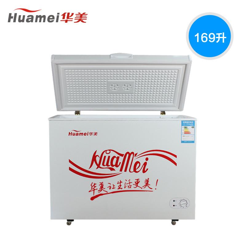 华美 BC/BD-169冰柜好不好,效果怎么样