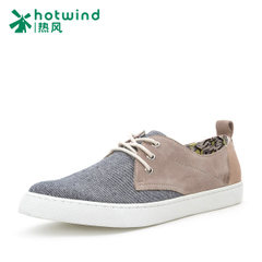Hot air men's spring and autumn lace casual shoes sneakers Korean flat-bottom sails shoes men wave shoes 61W5732