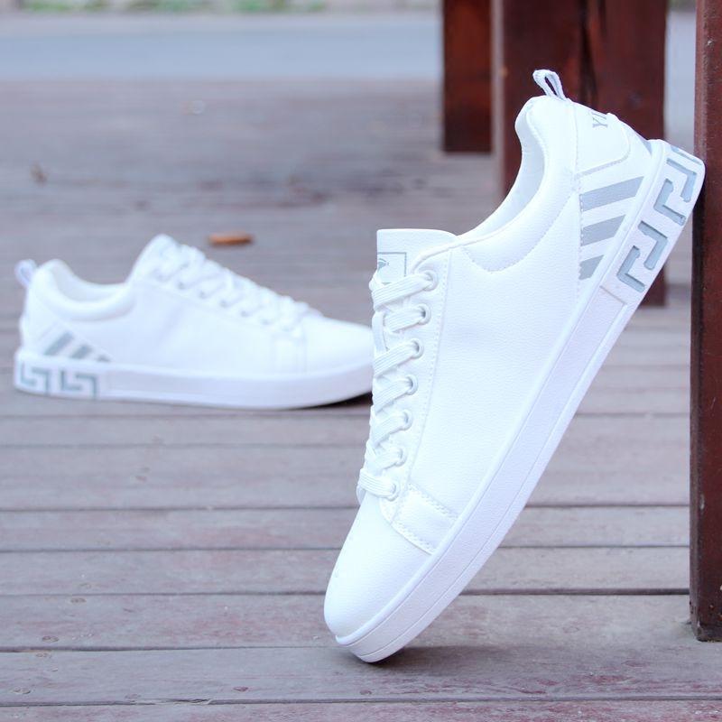百搭潮鞋平板鞋秋小白鞋男士休闲白鞋运动板鞋白色韩版潮流男鞋子优惠券