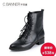 C.BANNER/for thousands of new 2015 winter cowhide handsome wee Martin boots, lace boots A5523307