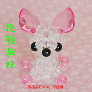 Handmade beaded jewelry DIY materials yakeliji dolls puppy dog large mobile chain bag pendant