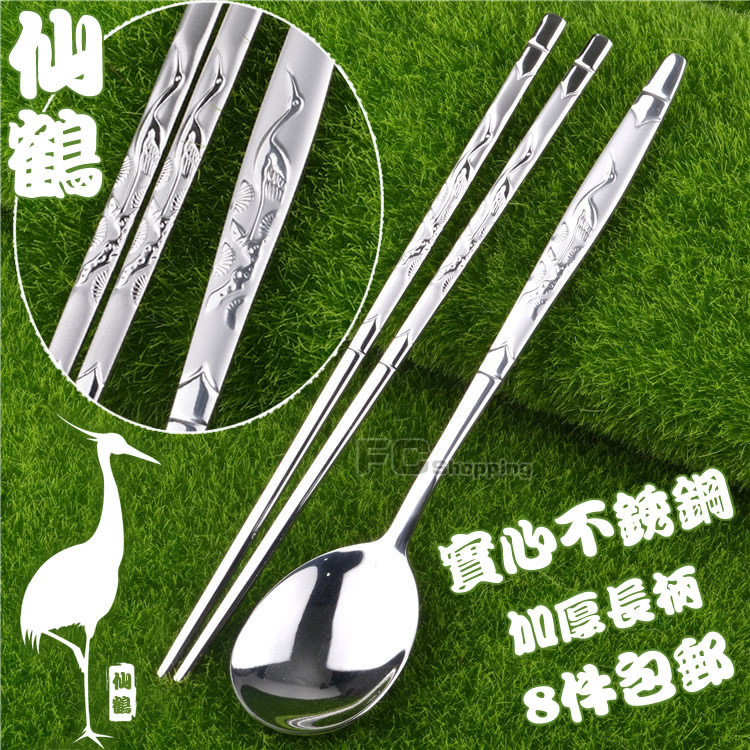 仙鹤不锈钢韩国筷勺 韩式实心扁筷子 长柄汤勺子便携餐具礼品套装