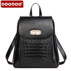 Doodoo casual backpack girl Korean version flows Institute 2015 tide girls fashion autumn wind PU leather backpack bags