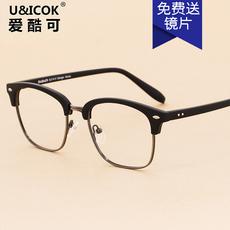 爱酷可近视眼镜框女眼镜架男款板材金属韩版复古圆框配眼睛潮超轻