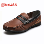 Spider King listed men stitching everyday casual sets foot in new fashion men's driving shoes