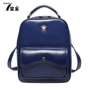 Princess fashion handbags-fall 2015 new Backpack Korean version of the current female British College wind backpack handbag