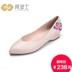Alang's 2015 national wind in autumn light embroidered pointed women's shoes women's shoes low heel comfortable shoes 258