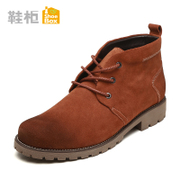 New round head shoe shoebox winter tooling boots men high shoes strap ankle boots 1115617023