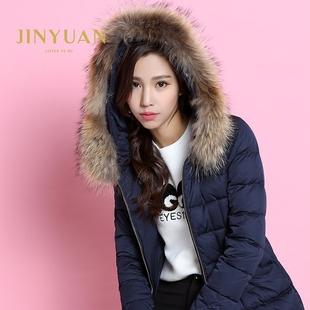 金苑冬季新款女装百搭韩版纯色修身中长款连帽羽绒服J65129