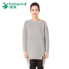 Hot spring and fall/winter woman set loose the Korean version of the new simple sweater knit women's long 08H5905
