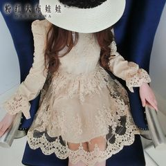Lace dress big pink doll 2015 fall women's Lady slim big chiffon long sleeve dress