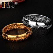 Sending certificate! magic ring ring King S925 silver ring men''s personality single index finger ring jewelry rings