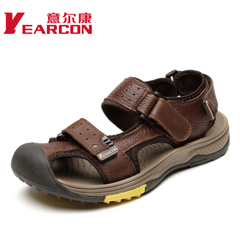 Clearance sale at a loss, Kang authentic men's shoes men's outdoor recreation in the summer cool breathable leather Sandals shoes