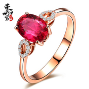 Tokai family 18K Red Green Gold tourmaline ring Huang Bixi high-end jewelry woman is free to change the ring ring