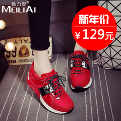 High leather sneakers shoes in the spring of 2016 thick cushioned flat women's shoes casual soft flat shoes